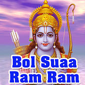 Play & Download Bol Suaa Ram Ram by Ali | Napster