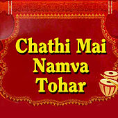 Chathi Mai Namva Tohar by Various Artists