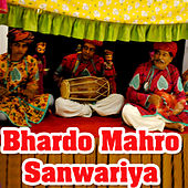 Play & Download Bhardo Mahro Sanwariya by Ali | Napster