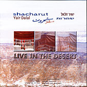 Shacharut by Yair Dalal