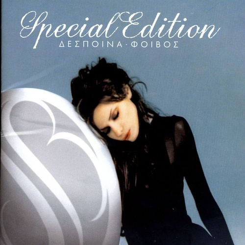 Play & Download Special Edition by Despina Vandi (Δέσποινα Βανδή) | Napster