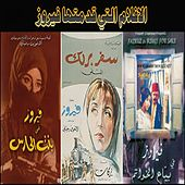 Play & Download Ya Tair by Fairouz | Napster