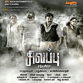 Sivapu (Original Motion Picture Soundtrack) by Various Artists