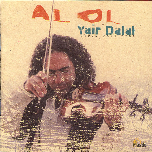 Play & Download Al Ol by Yair Dalal | Napster
