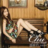 Play & Download Chu Debut Single by C.H.U | Napster