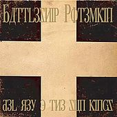 Battleship Potemkin by Del Rey & The Sun Kings
