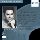 Shostakovich & Mussorgsky: Songs by Galina Vishnevskaya