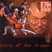 Voice OF The Dragon by Fred Ho