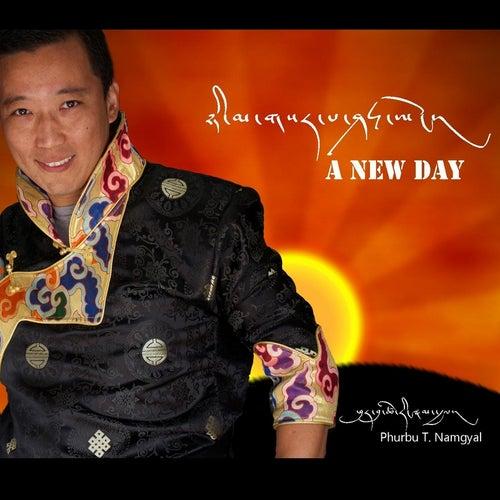 Nyima Sarpa Sharyong by Phurbu T. Namgyal