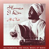 Al Oud: Instrumental And Vocal Music Of Nubia by Hamza El Din