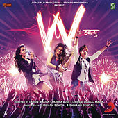 W (Original Motion Picture Soundtrack) von Various Artists