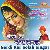 Play & Download Gordi Kar Solah Singar by Ali | Napster