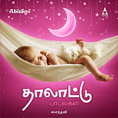 Play & Download Thalattu Padalgal by Saindhavi | Napster