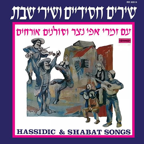 Hassidic & Shabat songs (vol. 1) by Various Artists