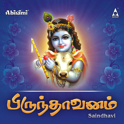 Play & Download Brindhavanam by Saindhavi | Napster