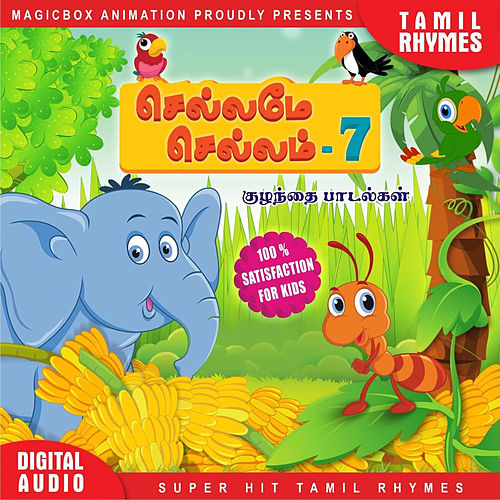 Play & Download Chellame Chellam, Vol. 7 by Saindhavi | Napster