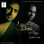 Play & Download Bairi Piya by Irfan | Napster