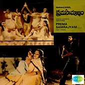 Play & Download Prema Samarjyam (Original Motion Picture Soundtrack) by Various Artists | Napster