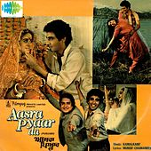 Aasra Pyaar Da (Original Motion Picture Soundtrack) by Various Artists