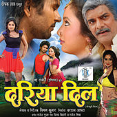 Dariya Dil (Original Motion Picture Soundtrack) by Various Artists