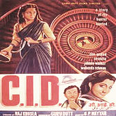 Play & Download C.I.D. (Original Motion Picture Soundtrack) by Various Artists | Napster