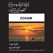 Play & Download Zokam New Testament (Dramatized) Zokam International Version by The Bible | Napster