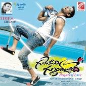 Gunde Jaari Gallanthayyinde (Original Motion Picture Soundtrack) by Various Artists