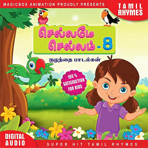 Play & Download Chellame Chellam, Vol. 8 by Saindhavi | Napster