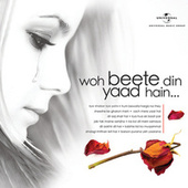 Woh Beete Din Yaad Hain von Various Artists
