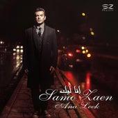 Play & Download Ana Leek by Samo Zaen | Napster