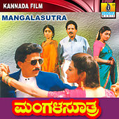 Mangalasutra (Original Motion Picture Soundtrack) von Chitra