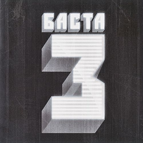 Play & Download Basta 3 by Basta | Napster