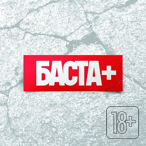 Play & Download Basta+ by Basta | Napster