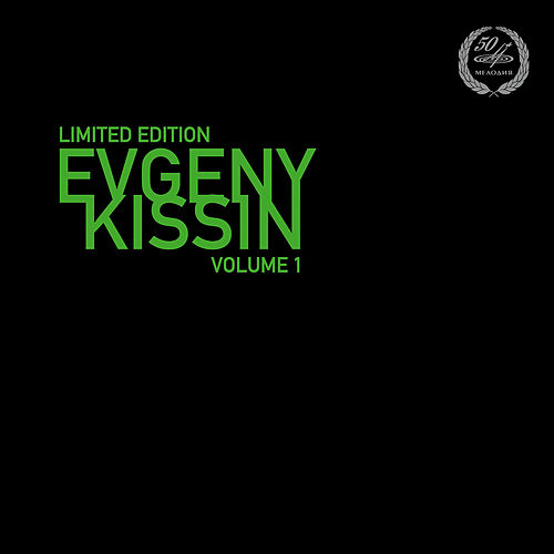 Play & Download Evgeny Kissin, Vol. 1: Chopin (Live) by Evgeny Kissin | Napster
