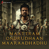 Play & Download Maattram Ondrudhaan Maaraadhadhu by Various Artists | Napster
