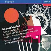 Shostakovich: Symphony No.14; Six Poems of Marina Tsvetaeva by Various Artists