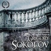 Grigory Sokolov: Beethoven, Scriabin, Arapov by Various Artists
