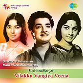 Play & Download Vilakku Vangiya Veena (Original Motion Picture Soundtrack) by Various Artists | Napster