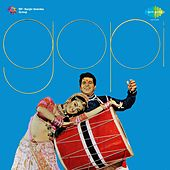 Gopi (Original Motion Picture Soundtrack) by Various Artists