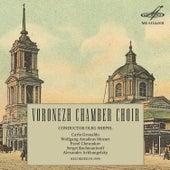 Play & Download Voronezh Chamber Choir: Gesualdo, Chesnokov, Arkhangelsky, Mozart, Rachmaninoff by Various Artists | Napster