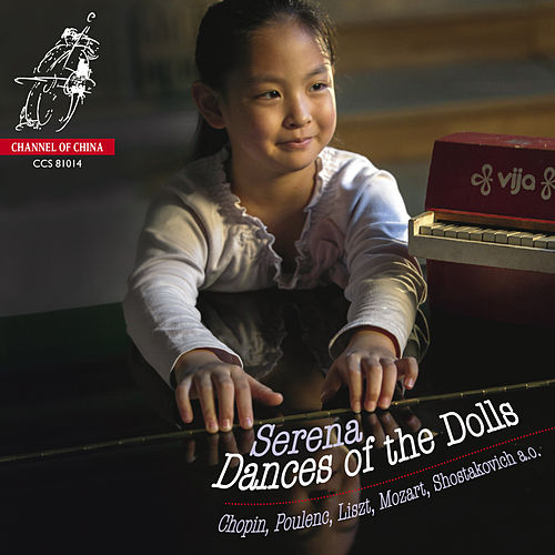 Play & Download Dances of the Dolls by Serena Wang | Napster