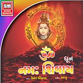 Play & Download Om Namah Shivay (Dhun) by Hemant Chauhan | Napster