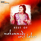 Play & Download Best of Mohammad Alam Lohar by Arif Lohar | Napster