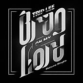 Brag on My Lord (Deluxe Single) by Trip Lee