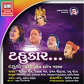 Play & Download Tahukar (20 Non Stop Garba) by Various Artists | Napster
