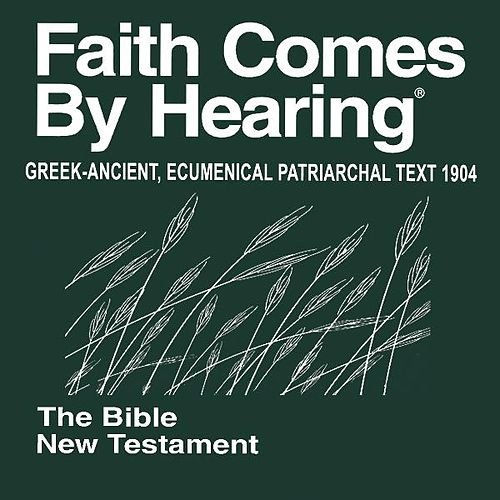 Greek-Ancient New Testament (Non-Dramatized) 1904 Ecumenical Patriarchal Text by The Bible