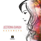 Play & Download Kalimera [Καλημέρα] by Despina Vandi (Δέσποινα Βανδή) | Napster