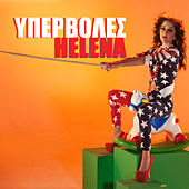 Play & Download Ypervoles by Helena | Napster