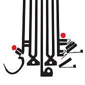 Play & Download They Come in Gold - Single by Shabazz Palaces | Napster