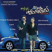 Colours in Bangalore (Original Motion Picture Soundtrack) by Various Artists